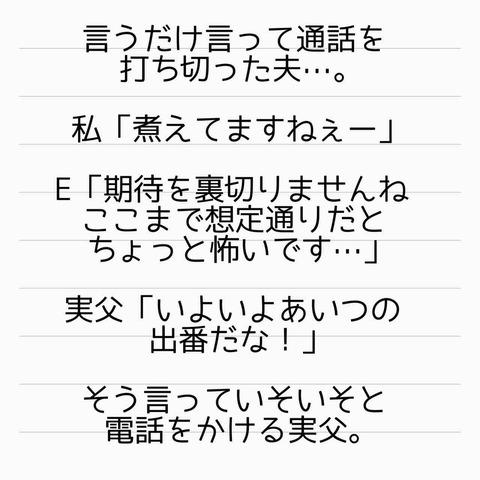IMG_9816