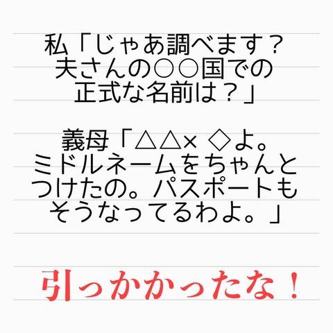IMG_9772