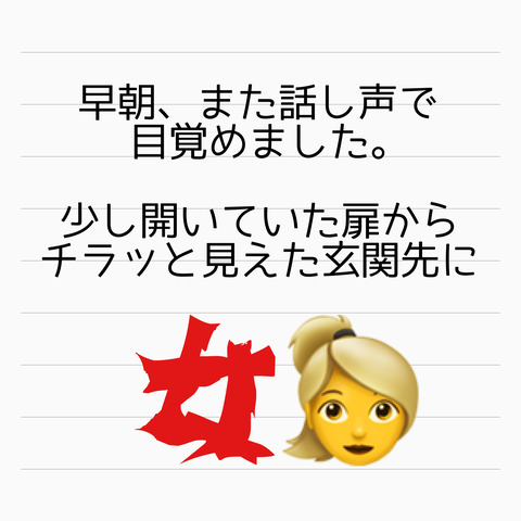IMG_7418