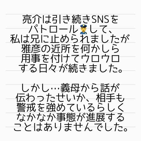 IMG_1220