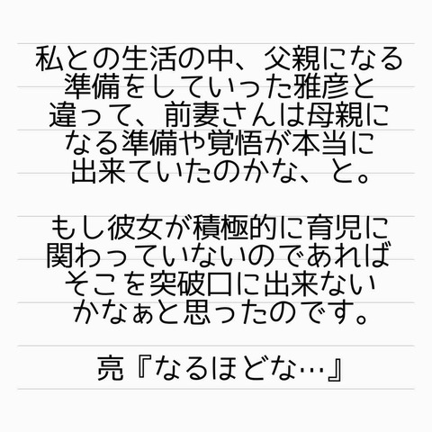 IMG_1275