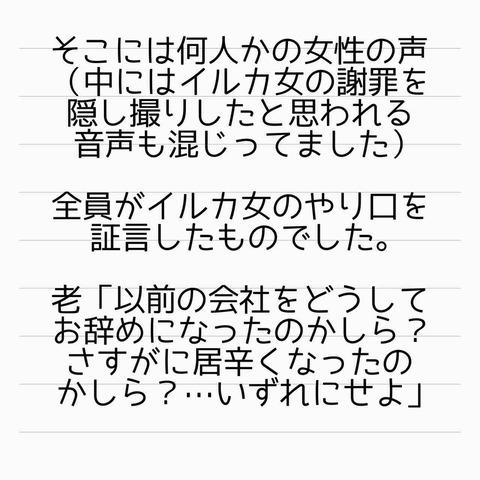 IMG_0954