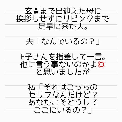 IMG_9871