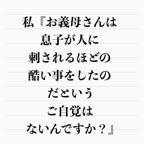 IMG_9080