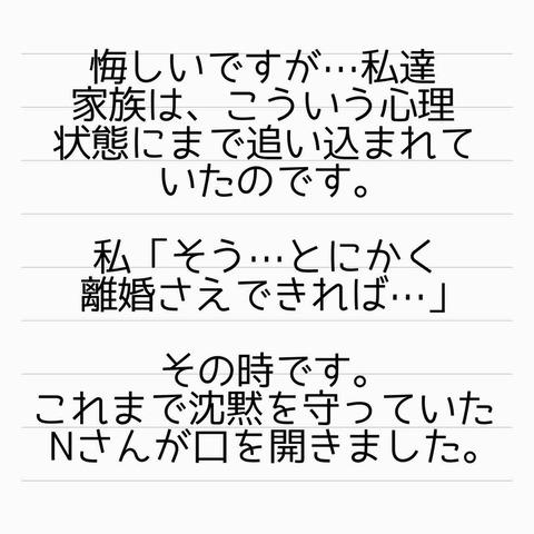 IMG_9741