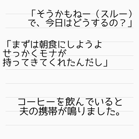 IMG_7433