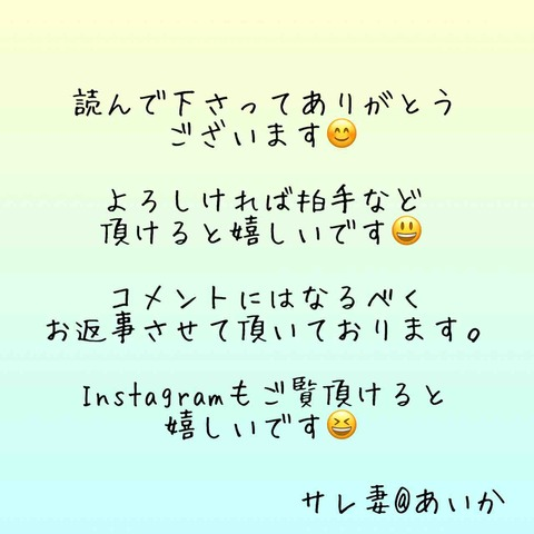 IMG_8903