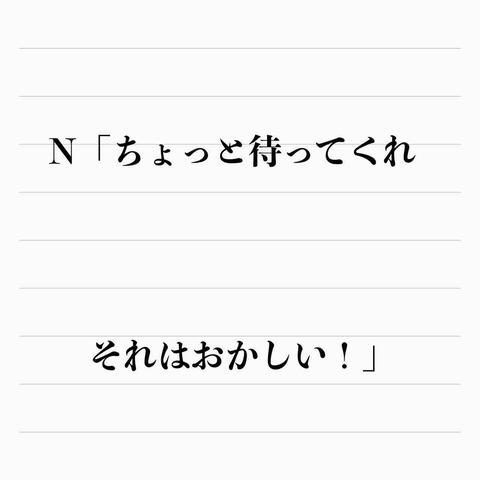IMG_9742