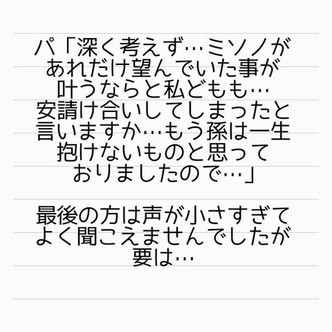 IMG_1636