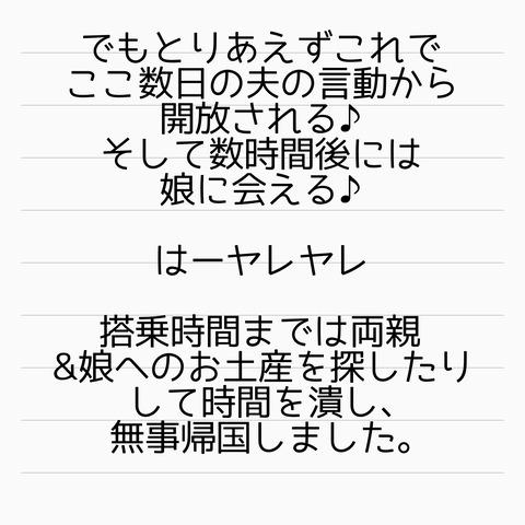 IMG_7500