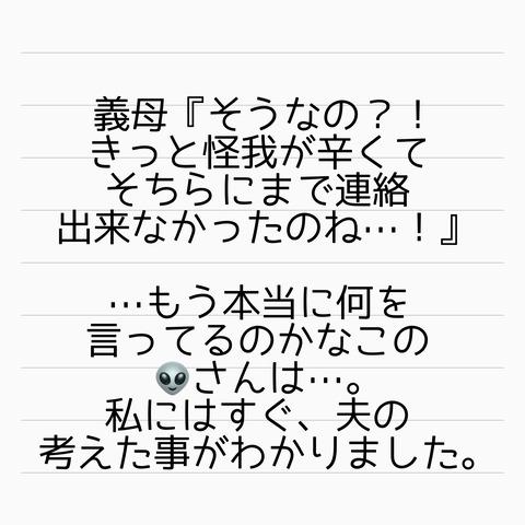 IMG_9076