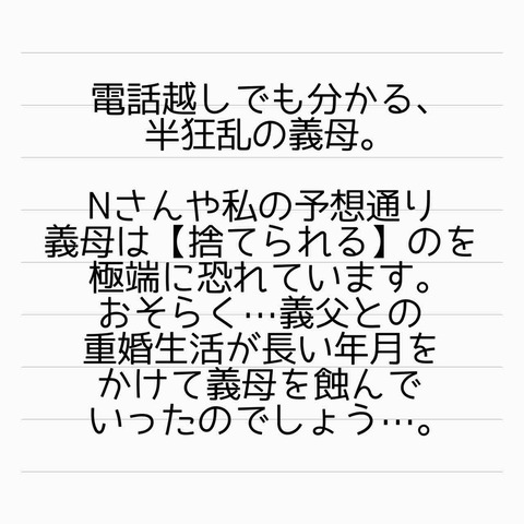 IMG_9764