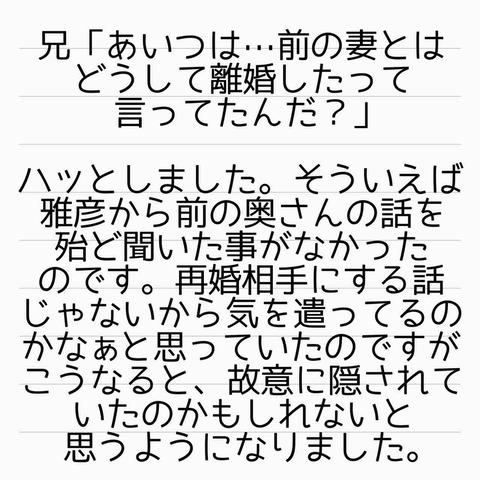 IMG_0996