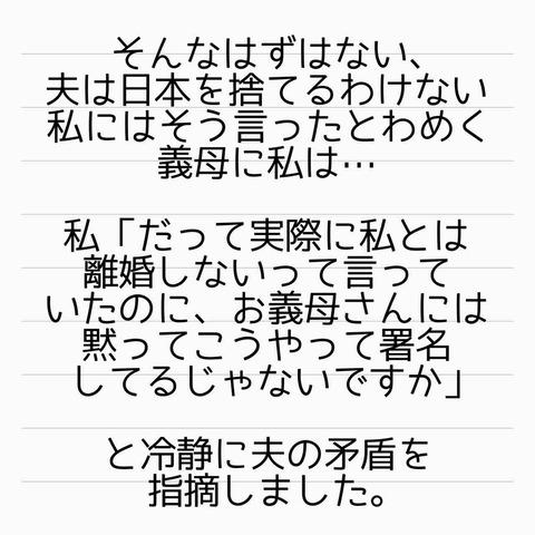 IMG_9766