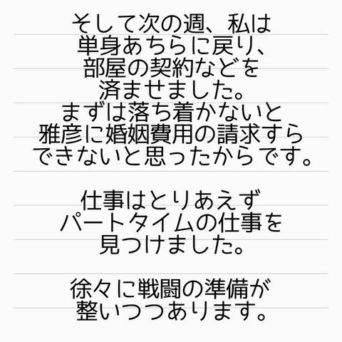 IMG_1003