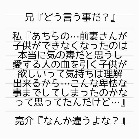 IMG_1271