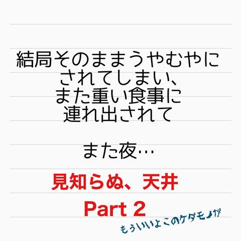IMG_7417