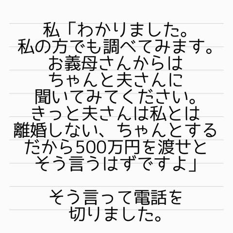 IMG_9774