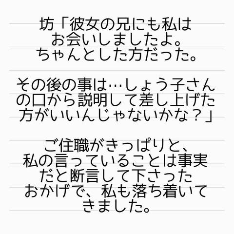 IMG_1554