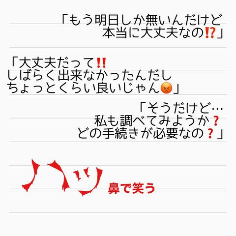 IMG_7412