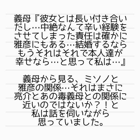 IMG_1199
