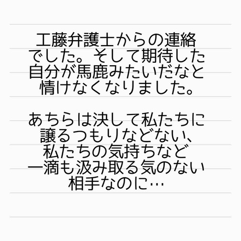 IMG_1071