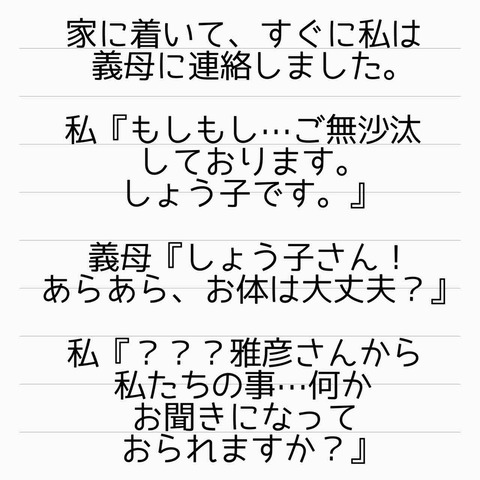 IMG_1076