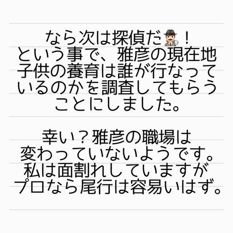 IMG_1031