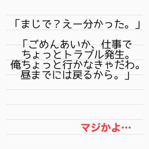 IMG_7434