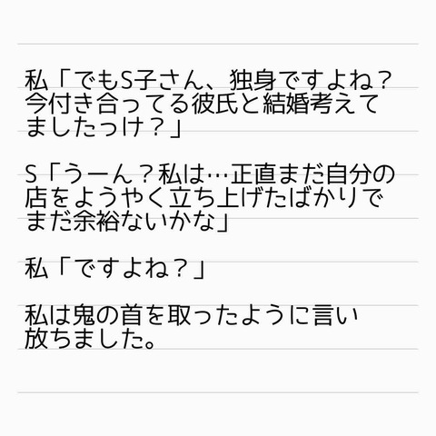 IMG_1689
