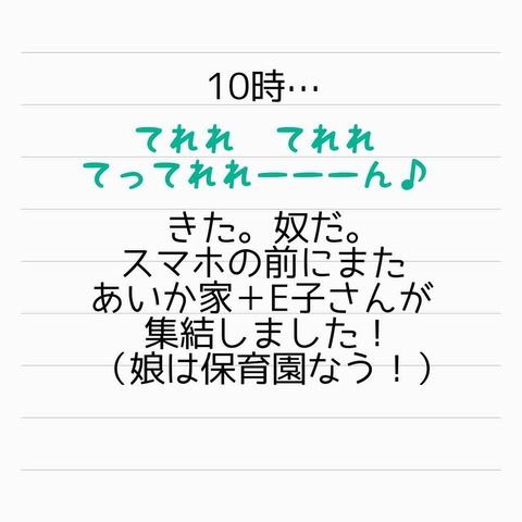 IMG_9749