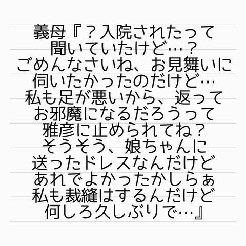 IMG_1077