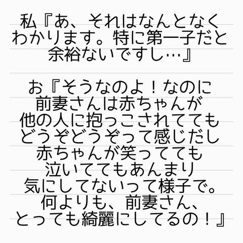 IMG_1247