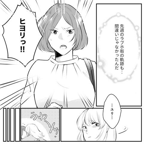 コミック_022