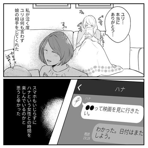 コミック_026