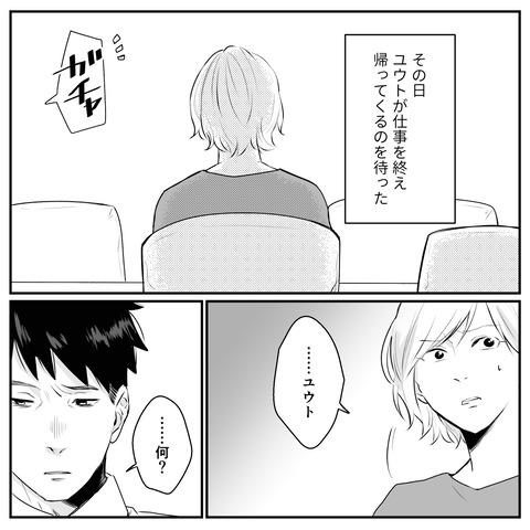 コミック_023
