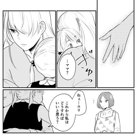 コミック_030