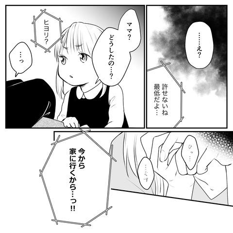 コミック_021