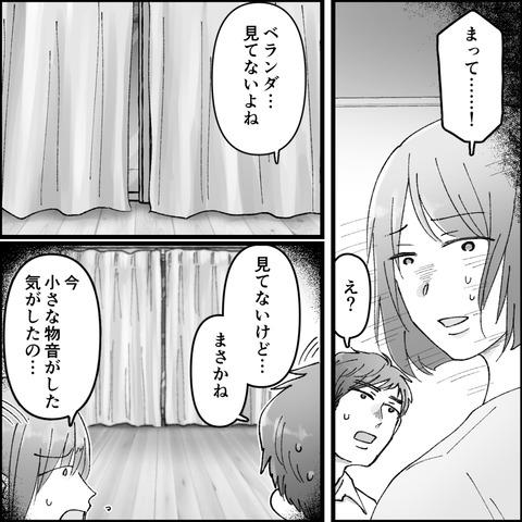 つきこさん08_15-19_p1-12_001