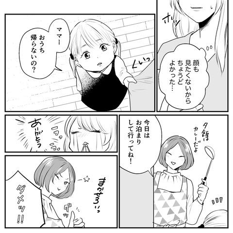コミック_028