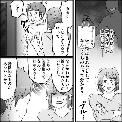 つきこさん07-10-14話-018