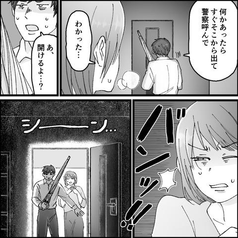 つきこさん07-10-14話-020