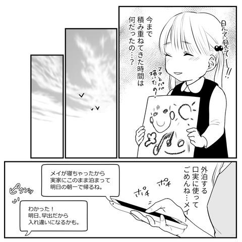 コミック_027