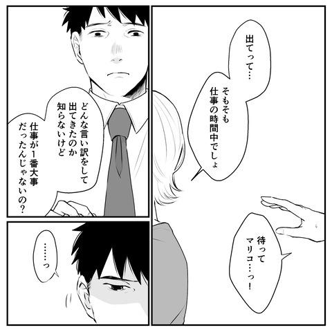 コミック_019