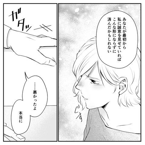 コミック_024