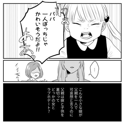 コミック_029