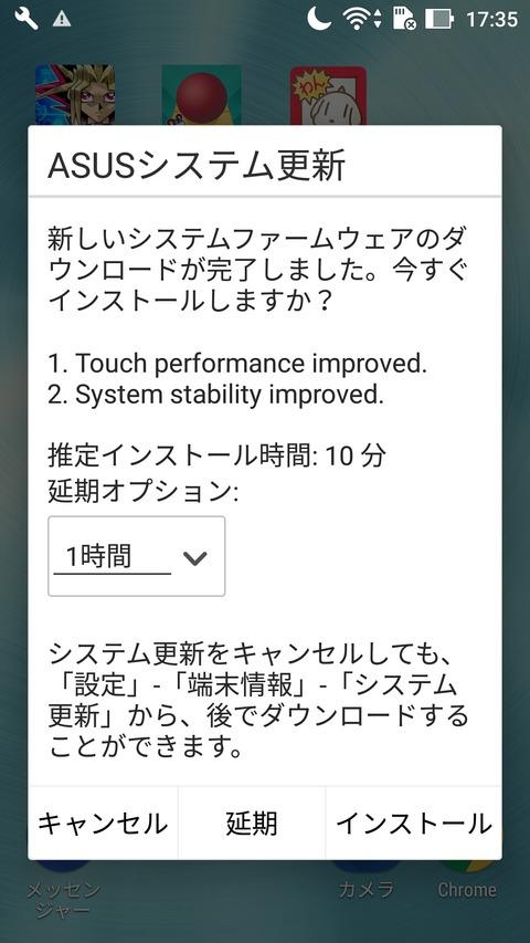 Screenshot_20161227-173512[1]