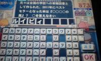 f0541c03.jpg