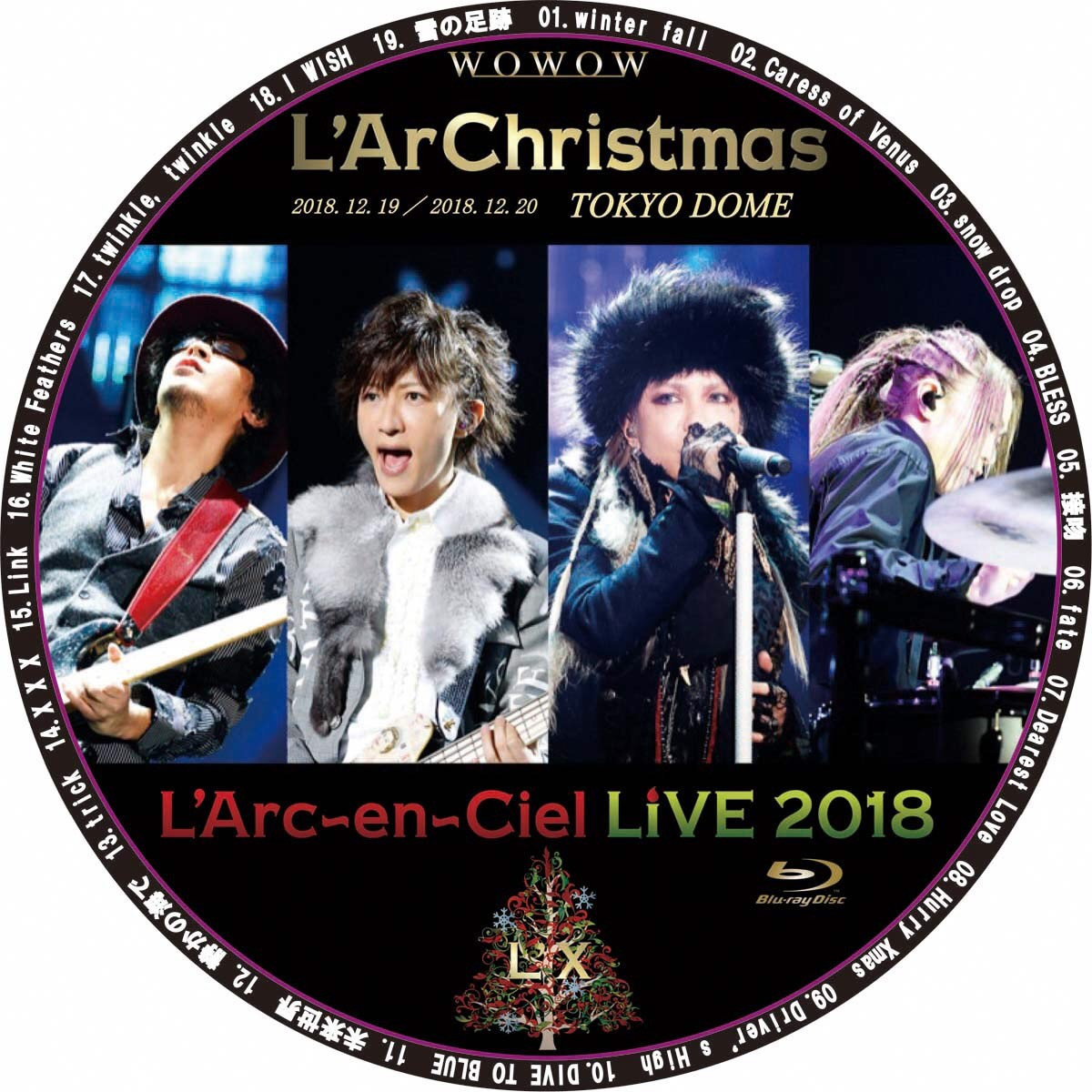 l 39 arc en ciel live 2018 l 39 archristmas wowow. Black Bedroom Furniture Sets. Home Design Ideas