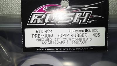 RU0424